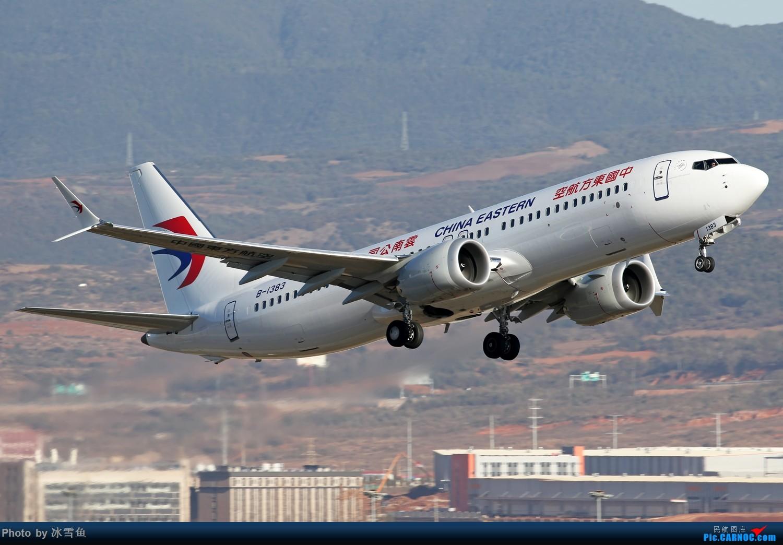 [原创]【BLDDQ-昆明飞友会】2018年第一次长水拍机 BOEING 737MAX-8 B-1383 中国昆明长水国际机场