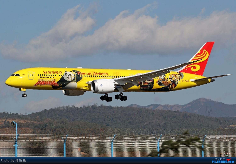 Re:[原创]【BLDDQ-昆明飞友会】2018年第一次长水拍机 BOEING 787-9 B-7302 中国昆明长水国际机场