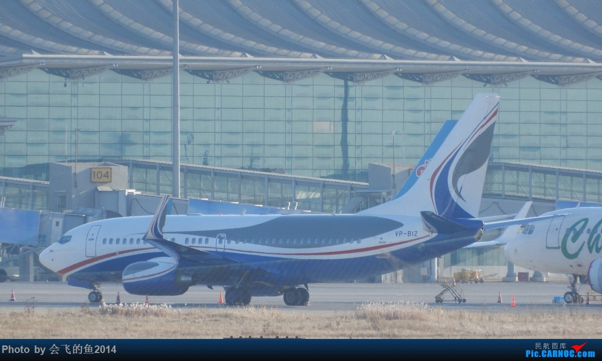Re:[原创]207年12月桃仙机场拍机 737BBJ
