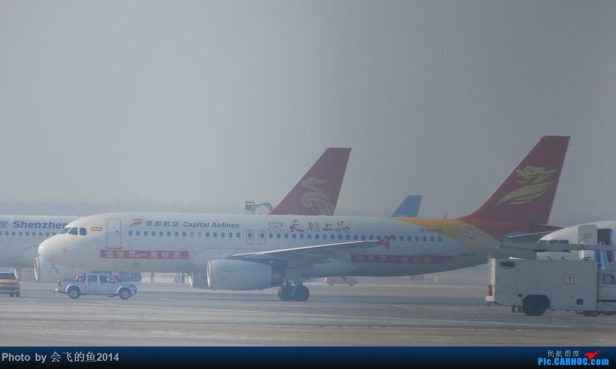 Re:[原创]207年12月桃仙机场拍机 320