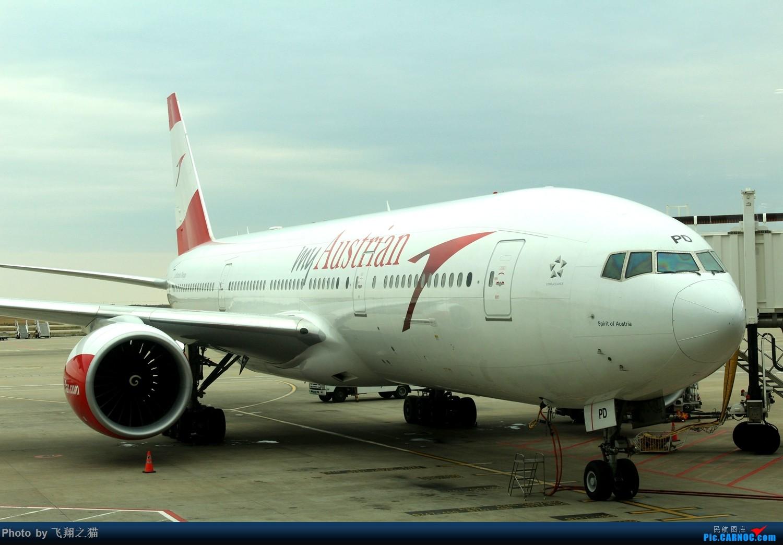 Re:[原创]飞翔之猫魔都见闻 BOEING 777-200ER  浦东国际机场
