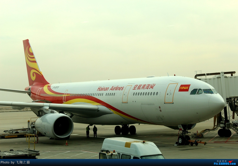 Re:[原创]飞翔之猫魔都见闻 AIRBUS A330-300  浦东国际机场