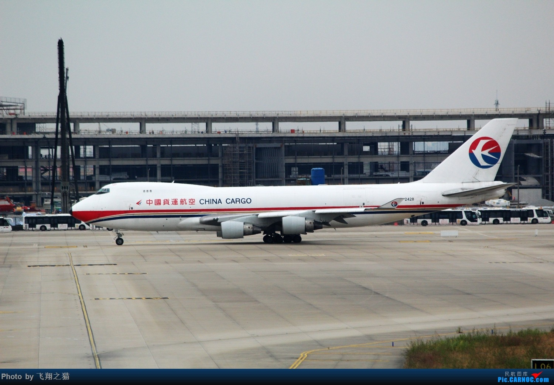 Re:[原创]飞翔之猫魔都见闻 BOEING 747-400F  浦东国际机场