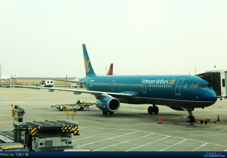 Re:[原创]飞翔之猫魔都见闻 AIRBUS A321  浦东国际机场