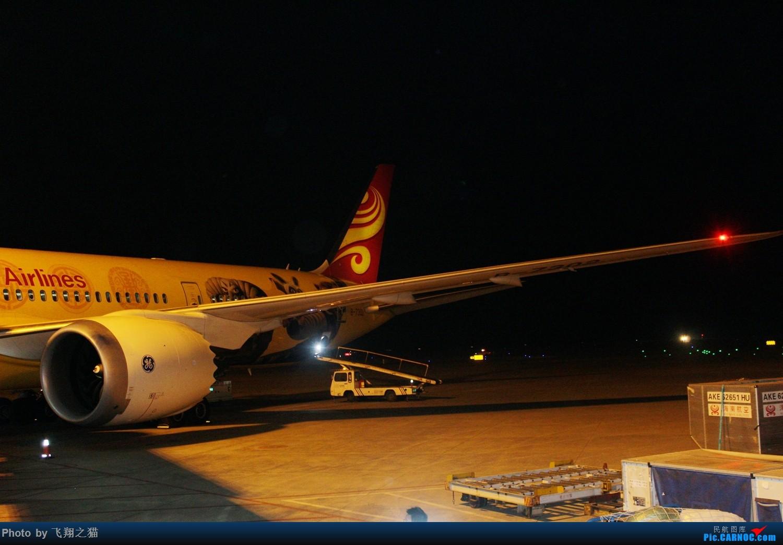 Re:飞翔之猫魔都见闻 BOEING 787-9  重庆江北国际机场