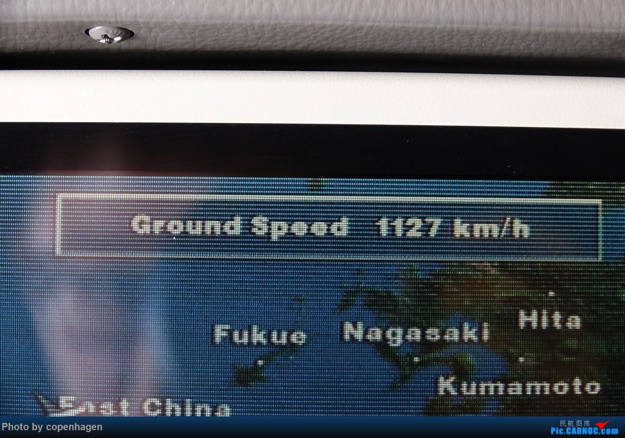 Re:[原创]【copenhagen游记13】关西中转京坂线,游荡在东京。Skyview,羽田观景台和ANA!这个五星还是服的~