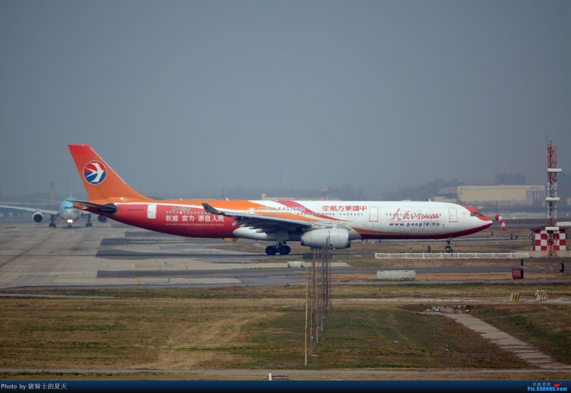 Re:2017年鸡鸭图 AIRBUS A330-300 B-6126 中国北京首都国际机场