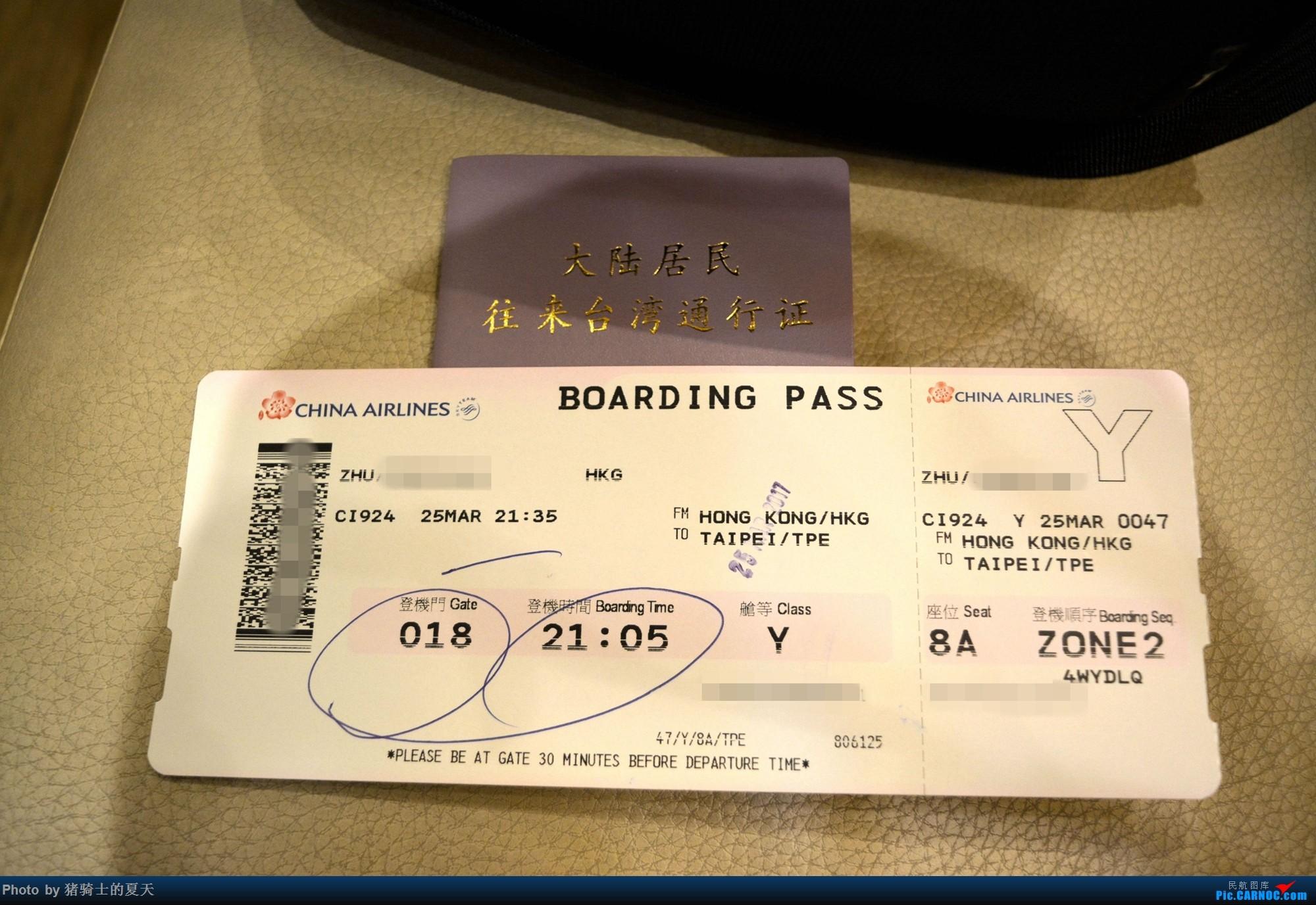 Re:[原创]2017年鸡鸭图    中国香港国际机场
