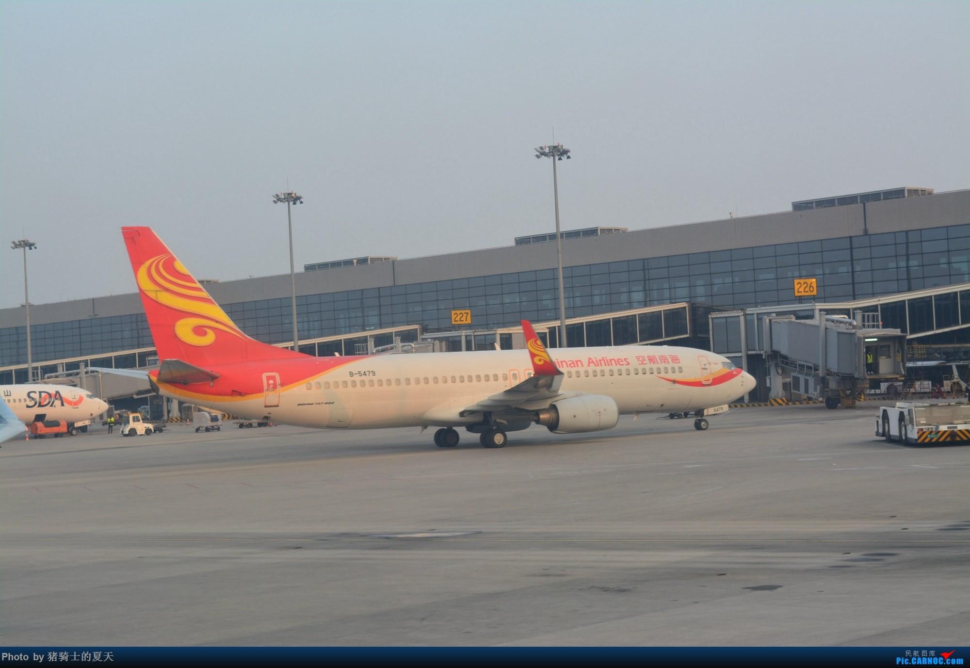 Re:2017年鸡鸭图 BOEING 737-800 B-5479 中国上海虹桥国际机场