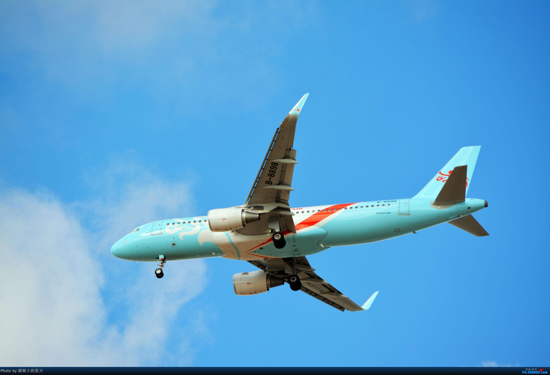 Re:[原创]2017年鸡鸭图 AIRBUS A320-200 B-8898 中国烟台蓬莱国际机场