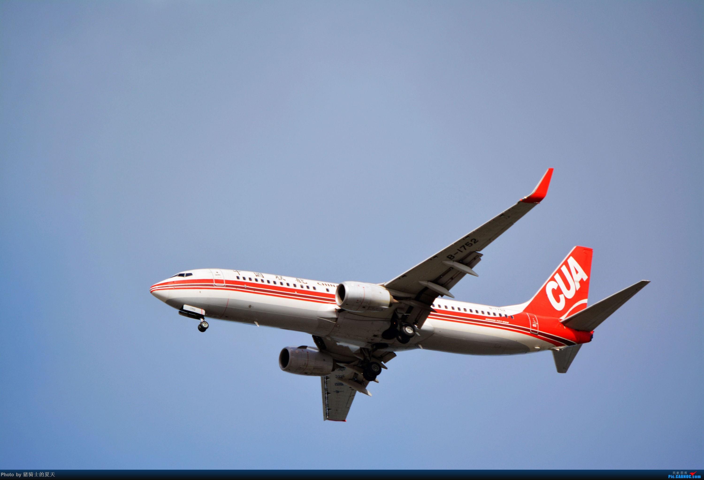Re:2017年鸡鸭图 BOEING 737-800 B-1752 中国烟台蓬莱国际机场