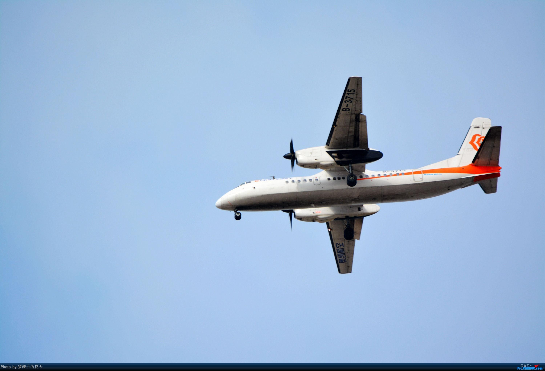 Re:[原创]2017年鸡鸭图 XIAN AIRCRAFT MA 60 B-3715 中国烟台蓬莱国际机场