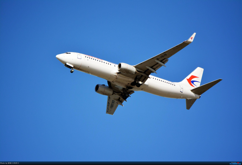 Re:2017年鸡鸭图 BOEING 737-800 B-1515 中国烟台蓬莱国际机场