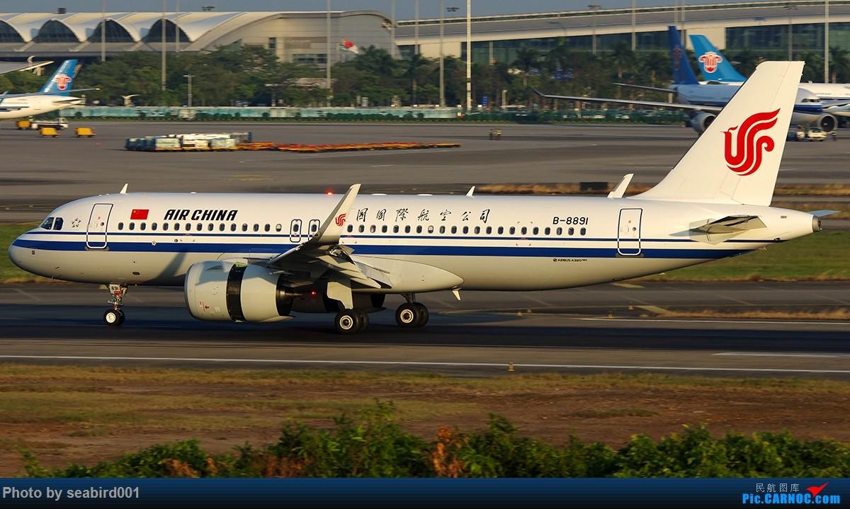 [原创]中国国际航空公司320、738、772 AIRBUS A320NEO B-8891 中国广州白云国际机场