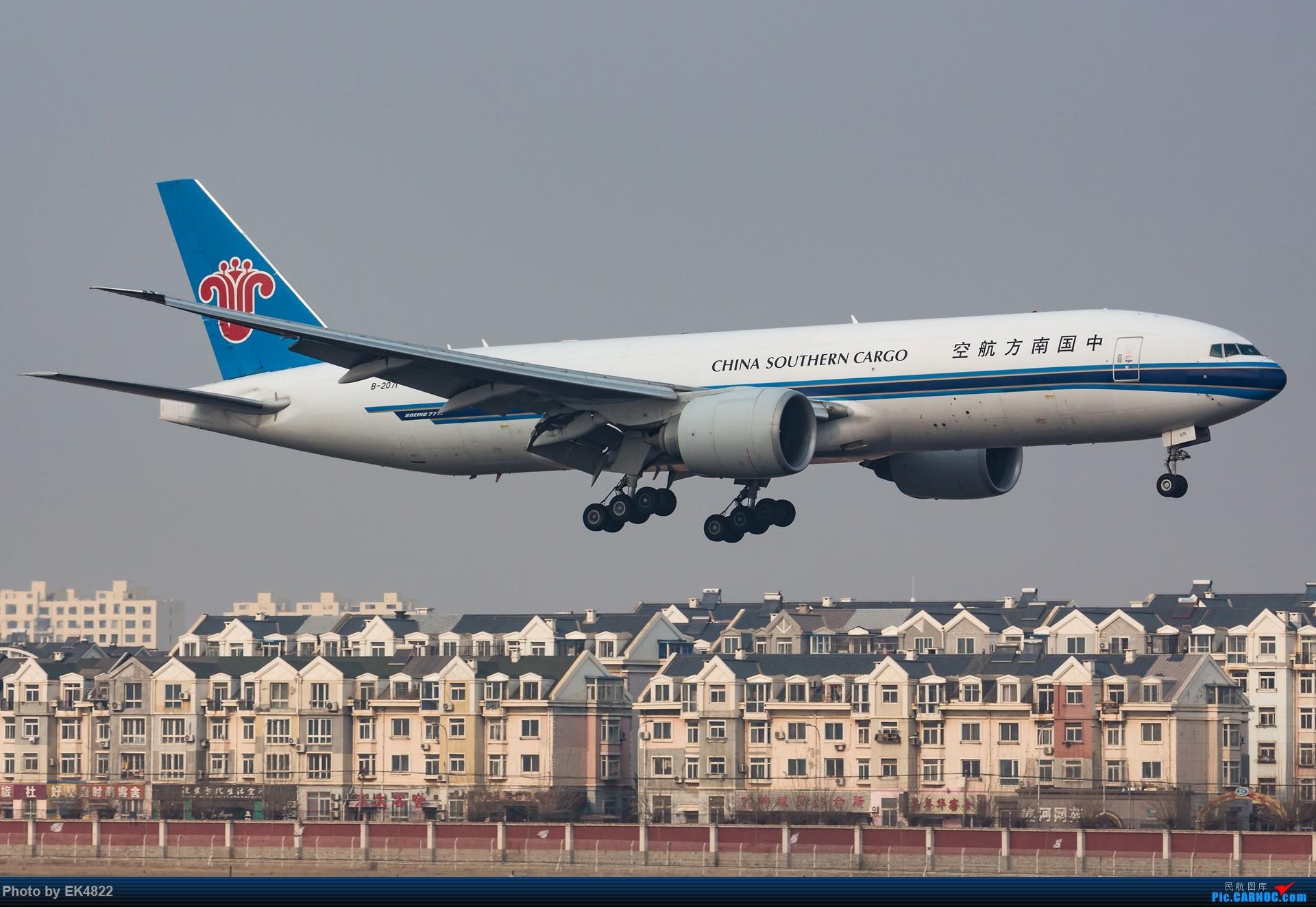 [原创][ZYTL] CSN B77F BOEING 777-200 B-2071 中国大连国际机场