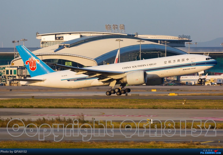 [原创]好久没发过图了 BOEING 777-200 B-2075 中国广州白云国际机场