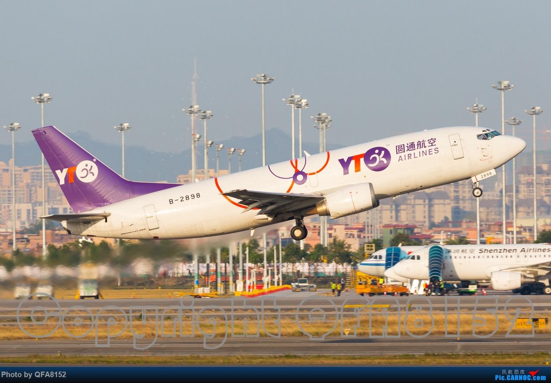 Re:[原创]好久没发过图了 BOEING 737-300 B-2898 中国广州白云国际机场