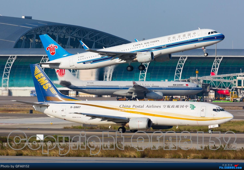 Re:[原创]好久没发过图了 BOEING 737-400 B-2887 中国广州白云国际机场