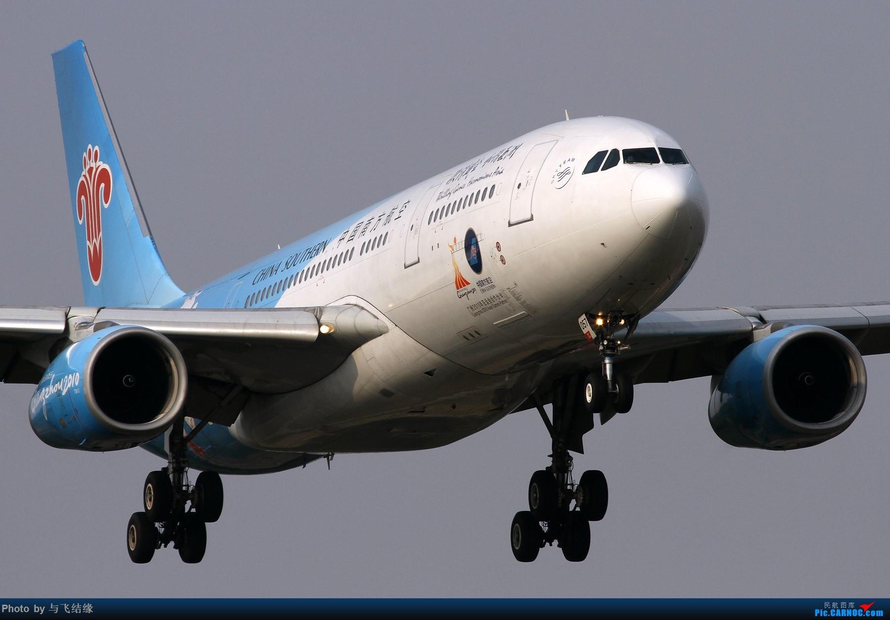 南航Airbus A330-200,B-6057的这身衣服终于换了在看看,永远留在记忆里。 AIRBUS A330-200 B-6057 中国北京首都国际机场