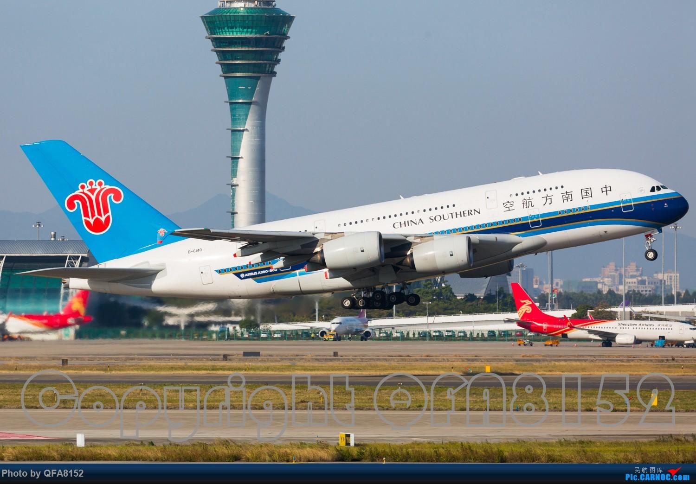 Re:[原创]好久没发过图了 AIRBUS A380 B-6140 中国广州白云国际机场