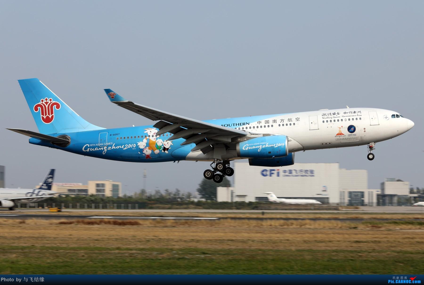 Re:南航Airbus A330-200,B-6057的这身衣服终于换了在看看,永远留在记忆里。 AIRBUS A330-200 B-6057 中国北京首都国际机场