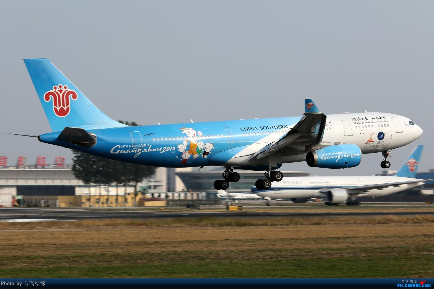 >>[原创]南航airbus a330-200,b-6057的这身衣服终于换了在看看,永远图片