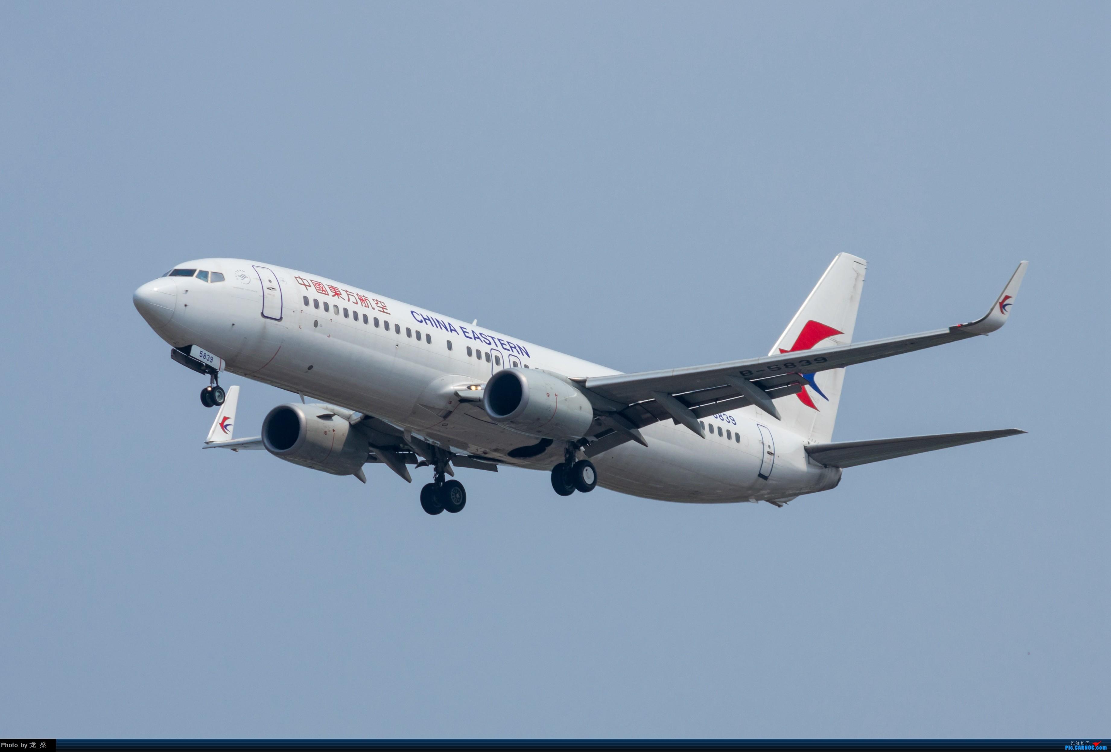 Re:[原创]发一组老图,去年拍的CAN东跑道进近 BOEING 737-800 B-5839 中国广州白云国际机场