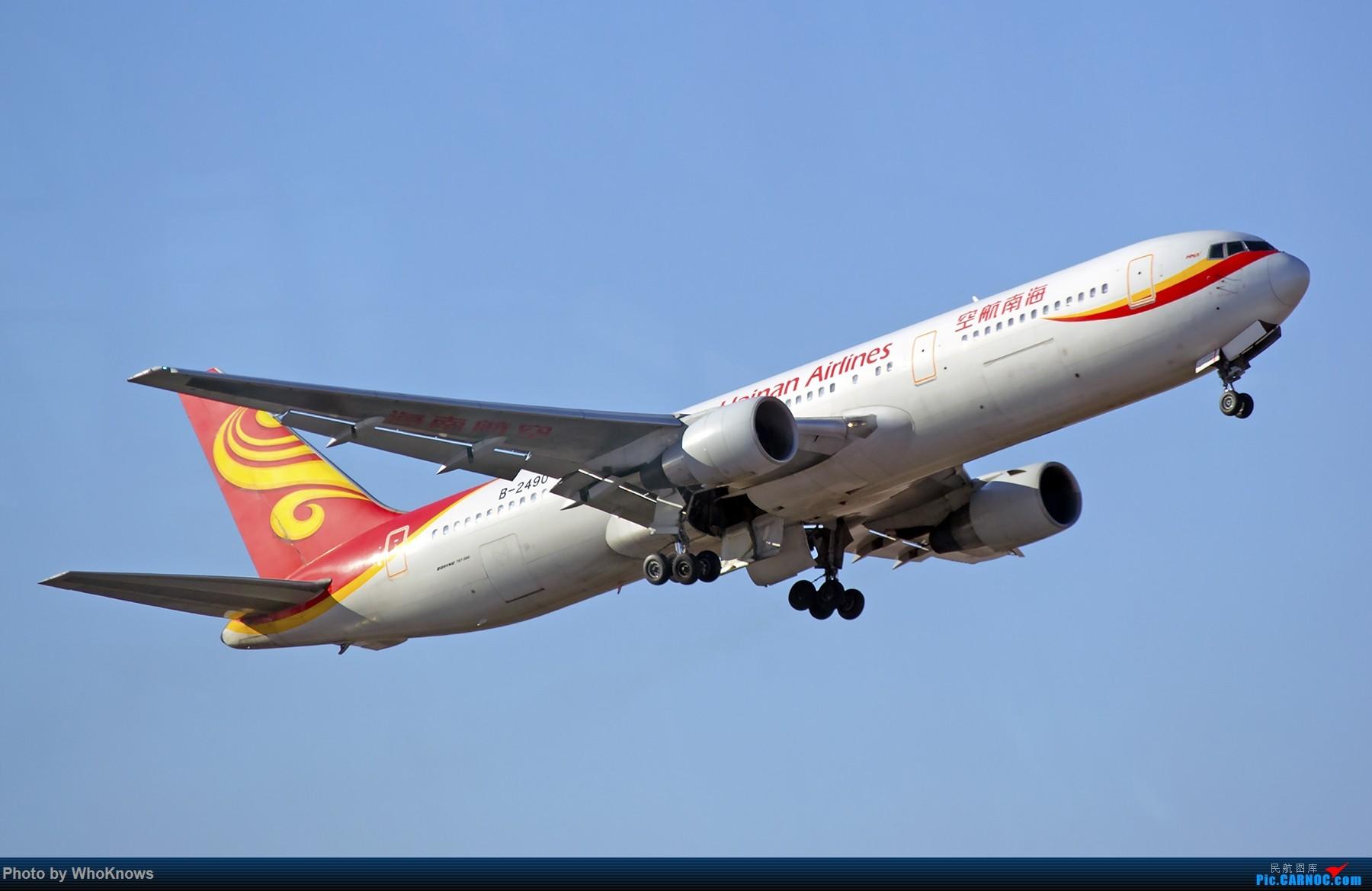 Re:[原创]北京的蓝天 BOEING 767-300ER B-2490 中国北京首都国际机场