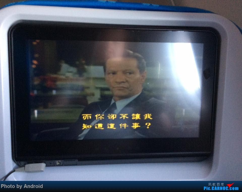 Re:[原创]【宁波飞友会】Steve游记(50)体验南航33B明珠经济舱 首次搭乘南航的国际航班 一次总体很不错的飞行体验