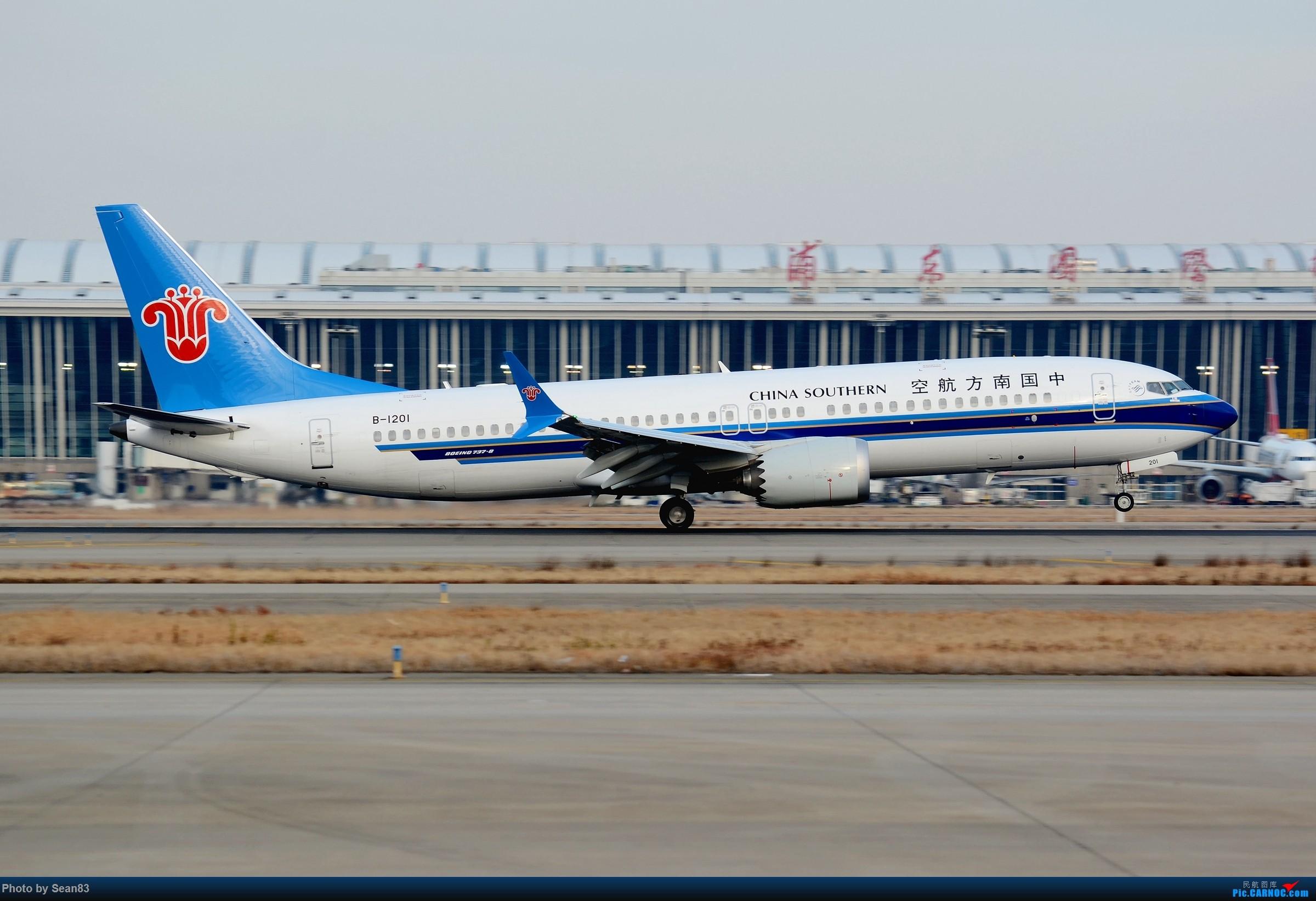[原创](PVG)南航的MAX BOEING 737MAX-8 B-1201 上海浦东国际机场