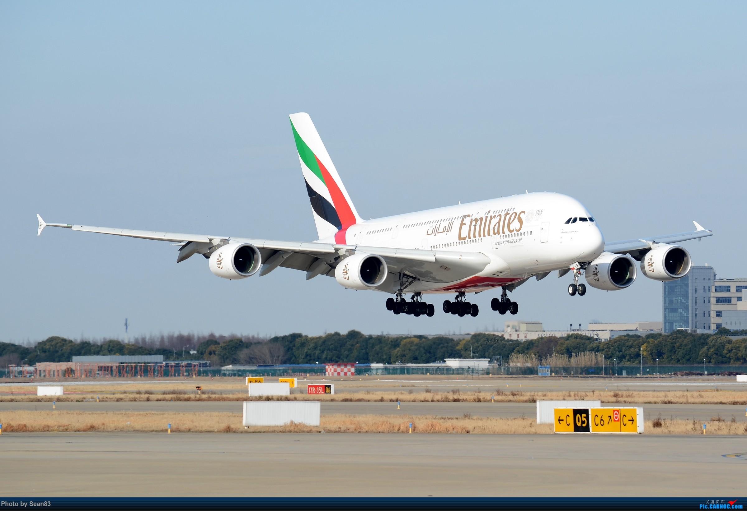 [原创](PVG)八字辈 AIRBUS A380  上海浦东国际机场