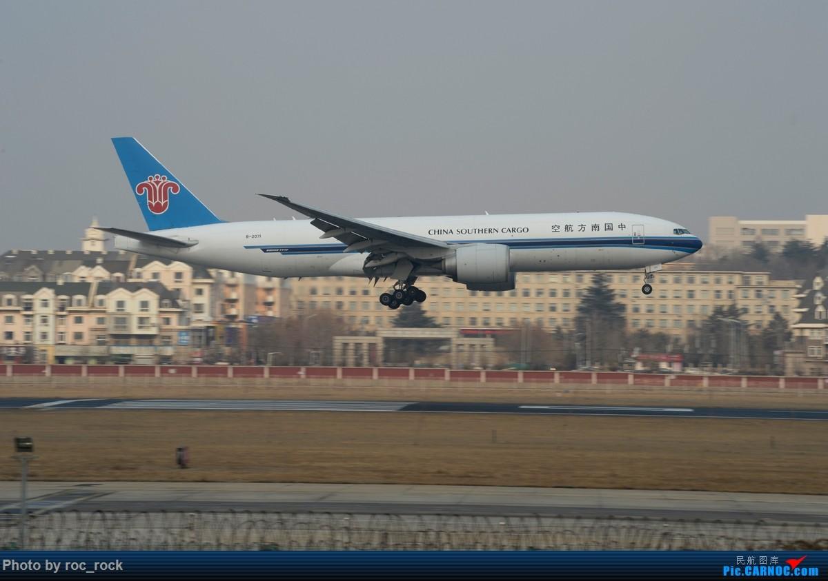 [原创]南航777F BOEING 777-200 B-2071 中国大连国际机场
