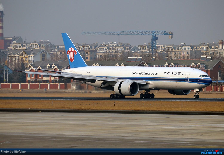 [原创][DLC]CZ8707 BLL-DLC B777F BOEING 777-200 B-2071 中国大连国际机场