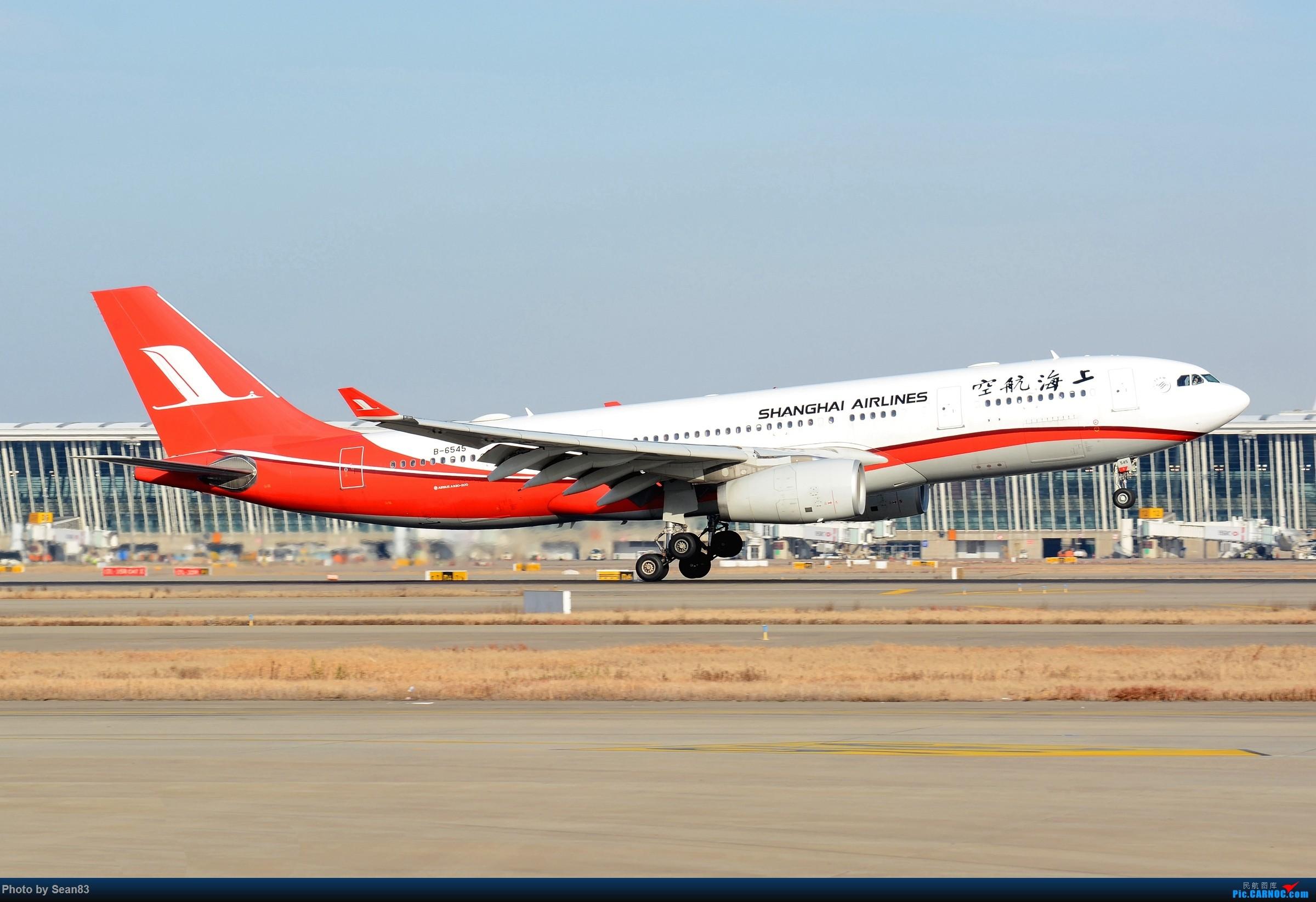 [原创](PVG)踮脚的美 AIRBUS A330-200 B-6545 上海浦东国际机场