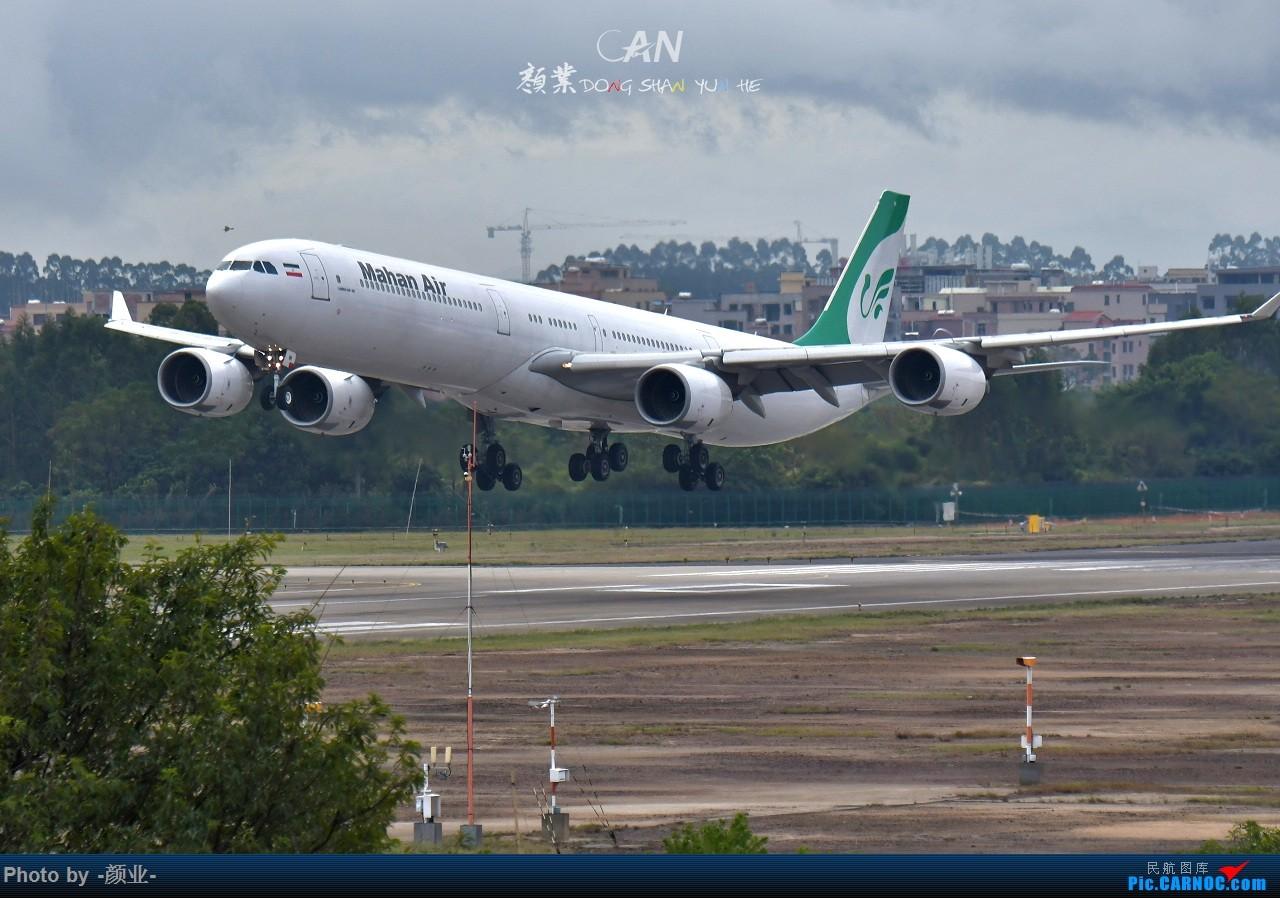 Re:[原创]走近飞机起降点(无尽创意) AIRBUS A340-600 EP-MMH 中国广州白云国际机场