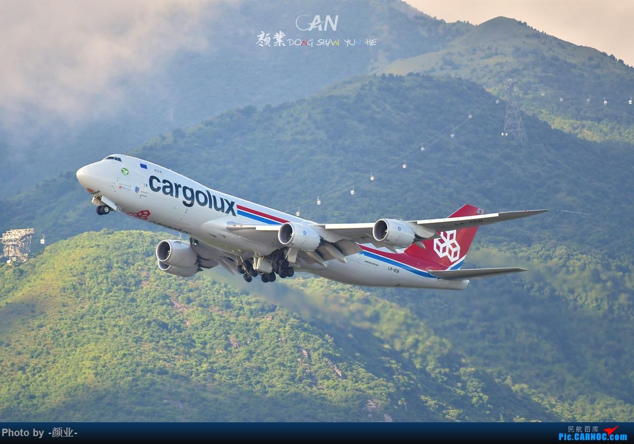Re:[原创]走近飞机起降点(无尽创意) BOEING 747-8F LX-VCN 中国香港国际机场