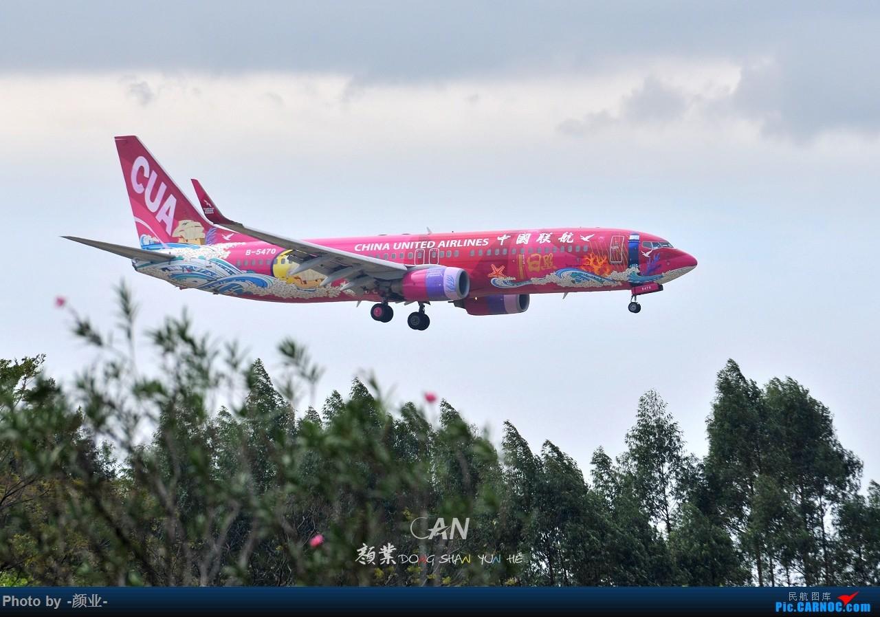 Re:[原创]走近飞机起降点(无尽创意) BOEING 737-800 B-5470 中国广州白云国际机场