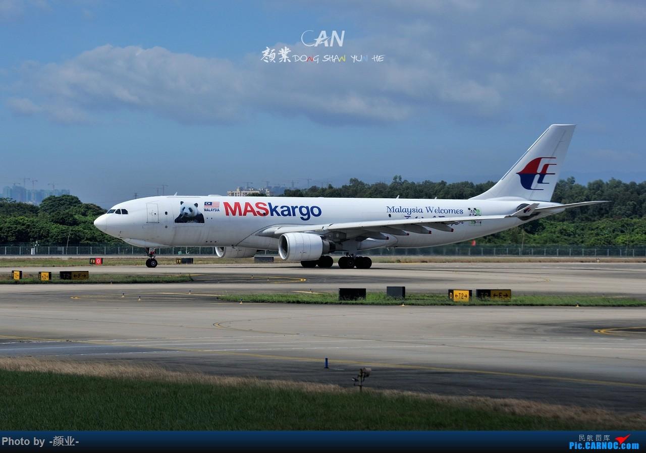Re:走近飞机起降点(无尽创意) AIRBUS A330-200 9M-MUD 中国广州白云国际机场