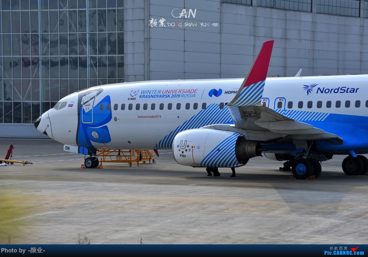 Re:[原创]走近飞机起降点(无尽创意) BOEING 737-8K5 VQ-BDN 中国广州白云国际机场