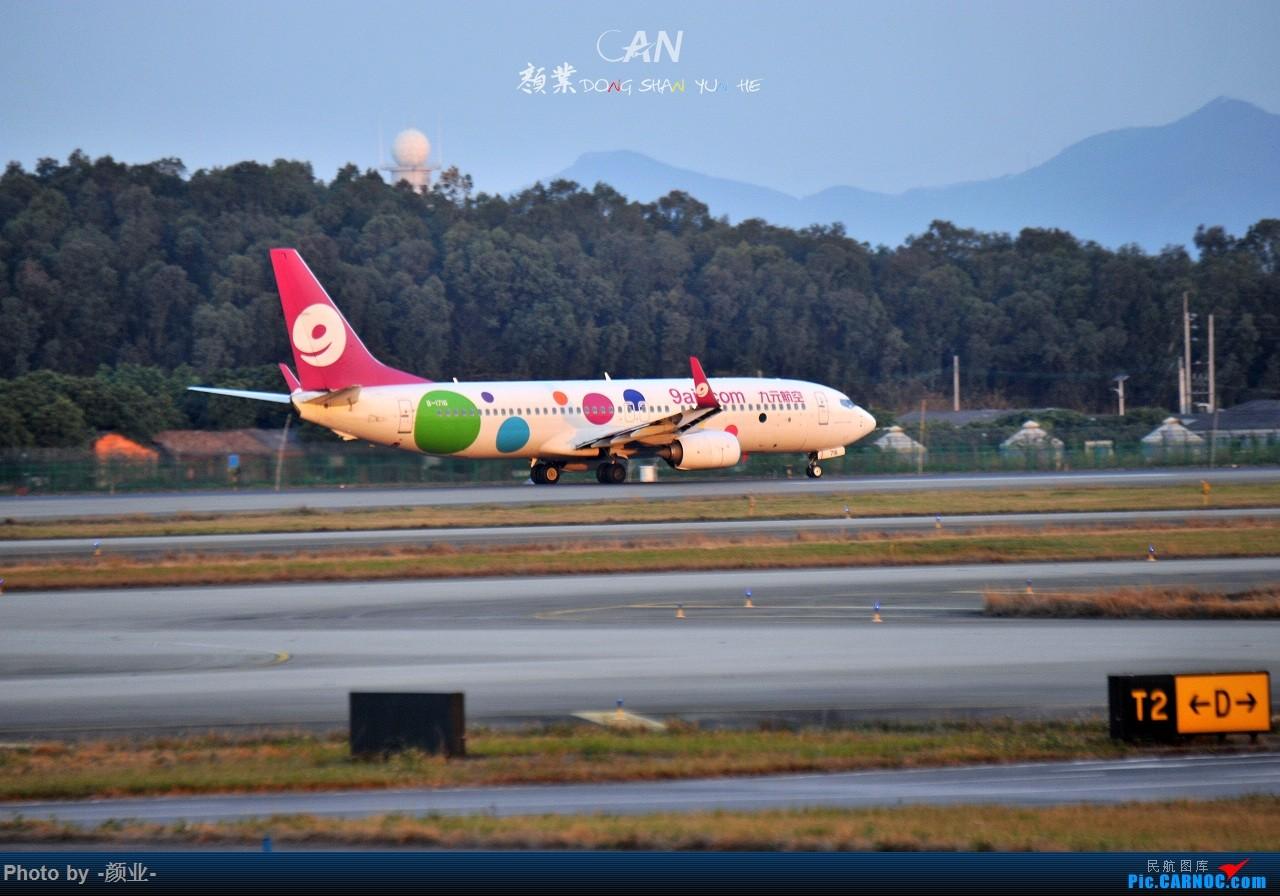 Re:[原创]走近飞机起降点(无尽创意) BOEING 737-800 B-1716 中国广州白云国际机场