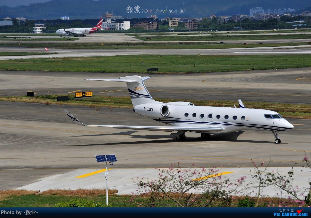 Re:[原创]走近飞机起降点(无尽创意) GULFSTREAM G650 B-3269 中国广州白云国际机场