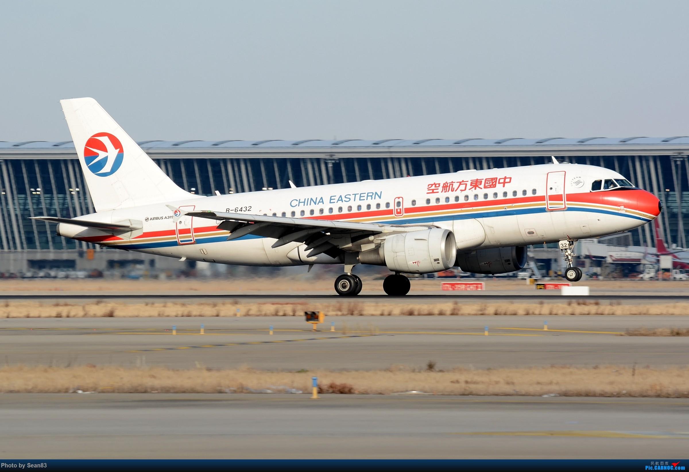 [原创](PVG)空客宝贝 AIRBUS A319-100 B-6432 上海浦东国际机场