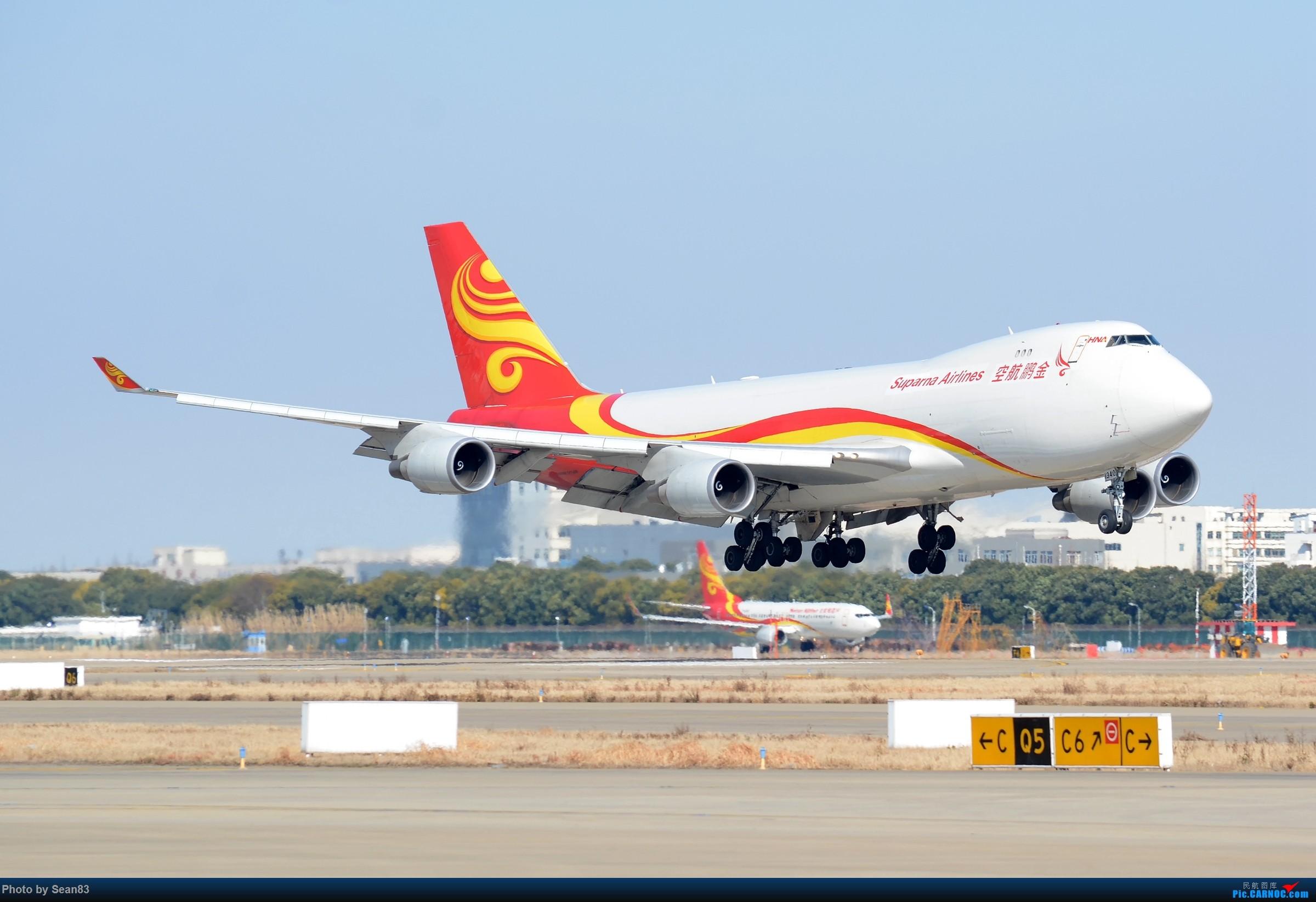 (PVG)金鹏 Suparna BOEING 747-400 B-1340 上海浦东国际机场