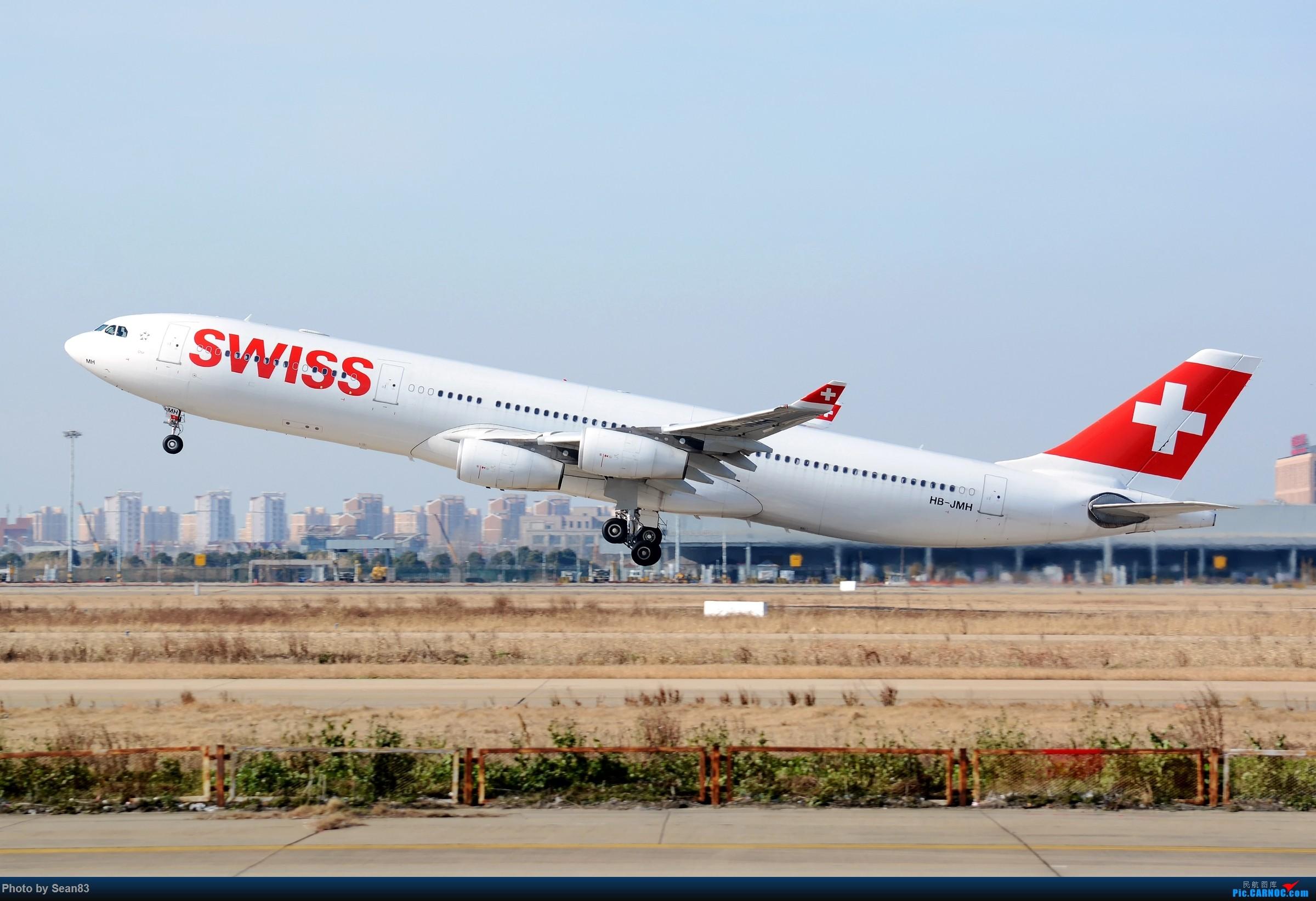Re:(PVG)踮脚的美 AIRBUS A340-300 HB-JMH 上海浦东国际机场
