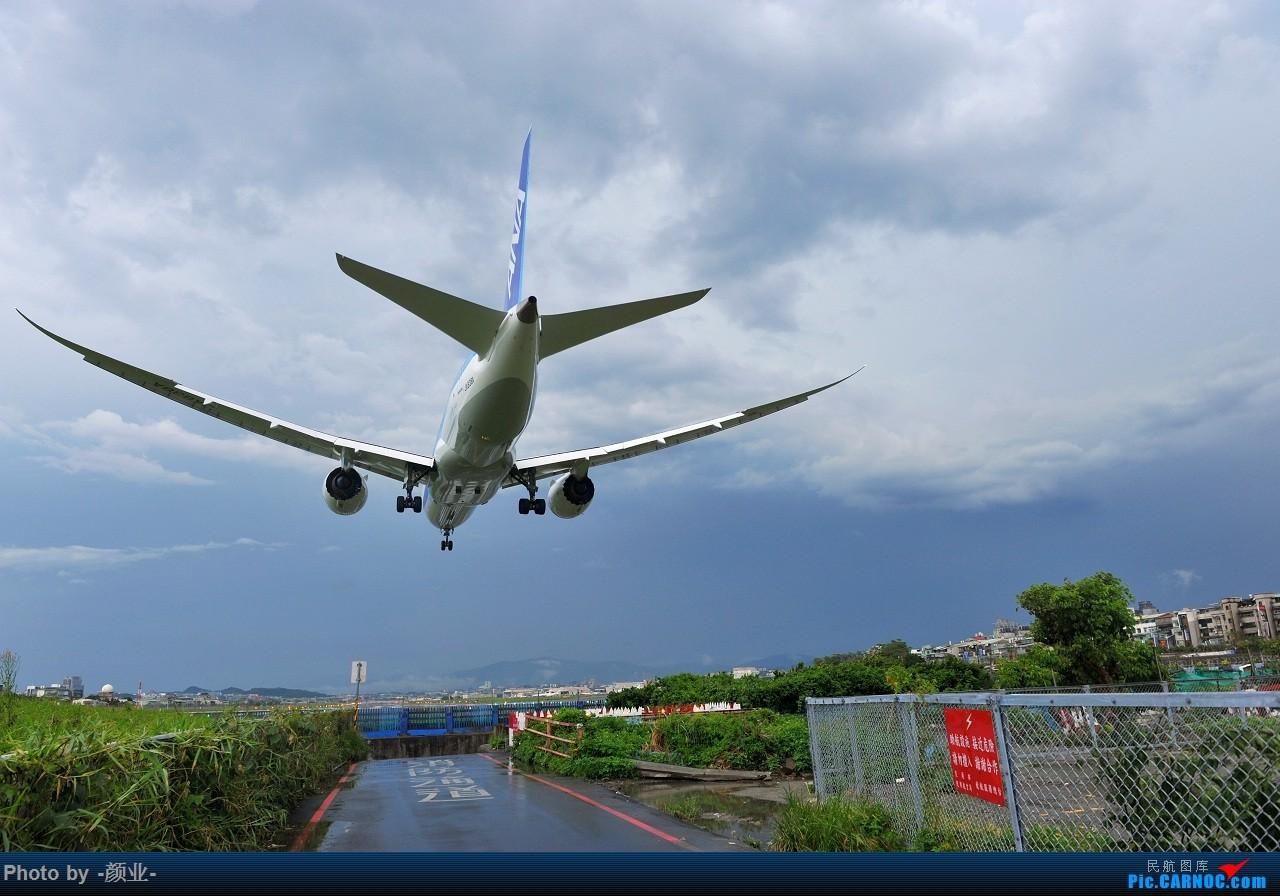Re:[原创]走近飞机起降点(无尽创意) BOEING 787-8 JA838A 中国台北松山国际机场