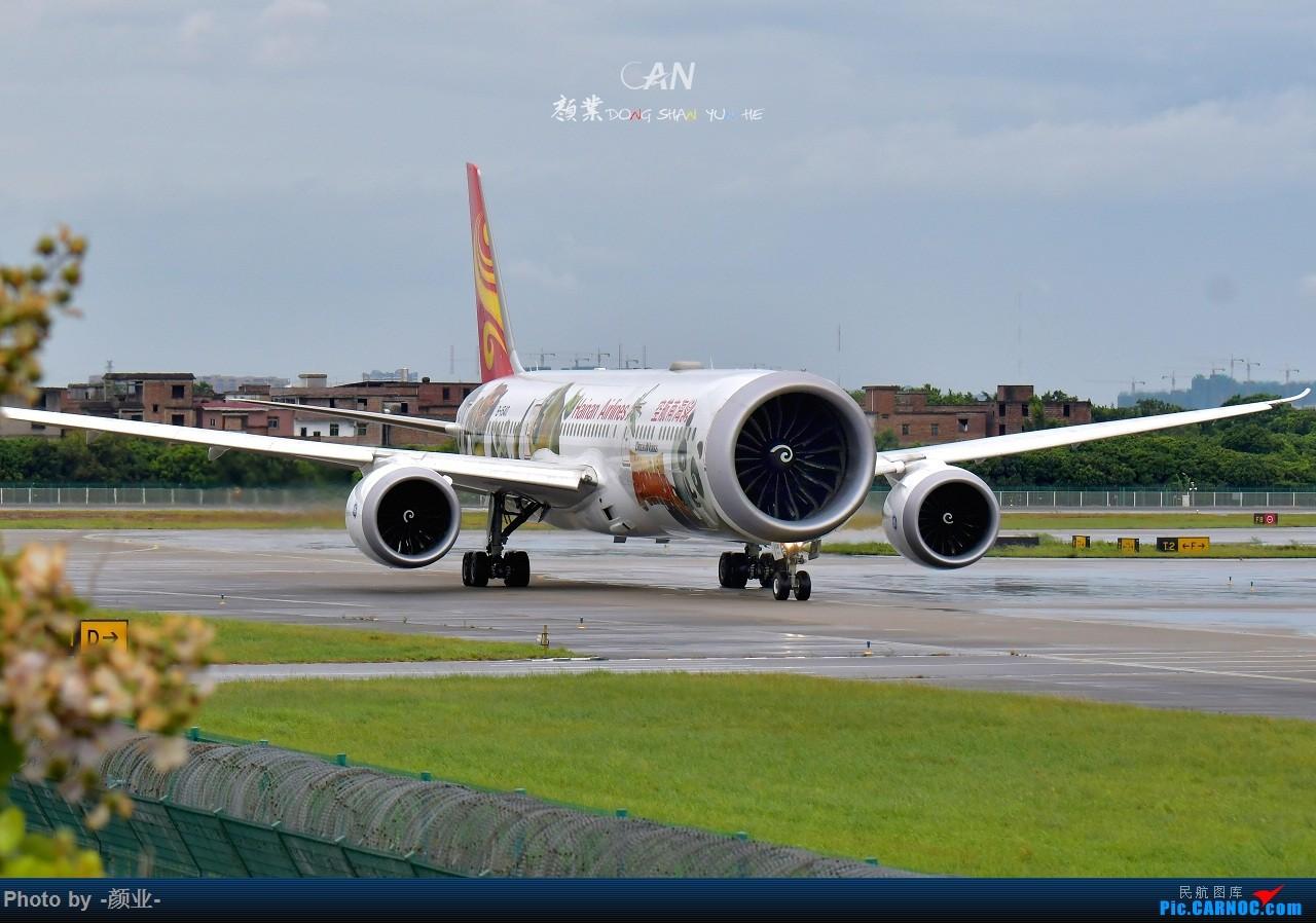 Re:[原创]走近飞机起降点(无尽创意) BOEING 787-9 B-1540 中国广州白云国际机场