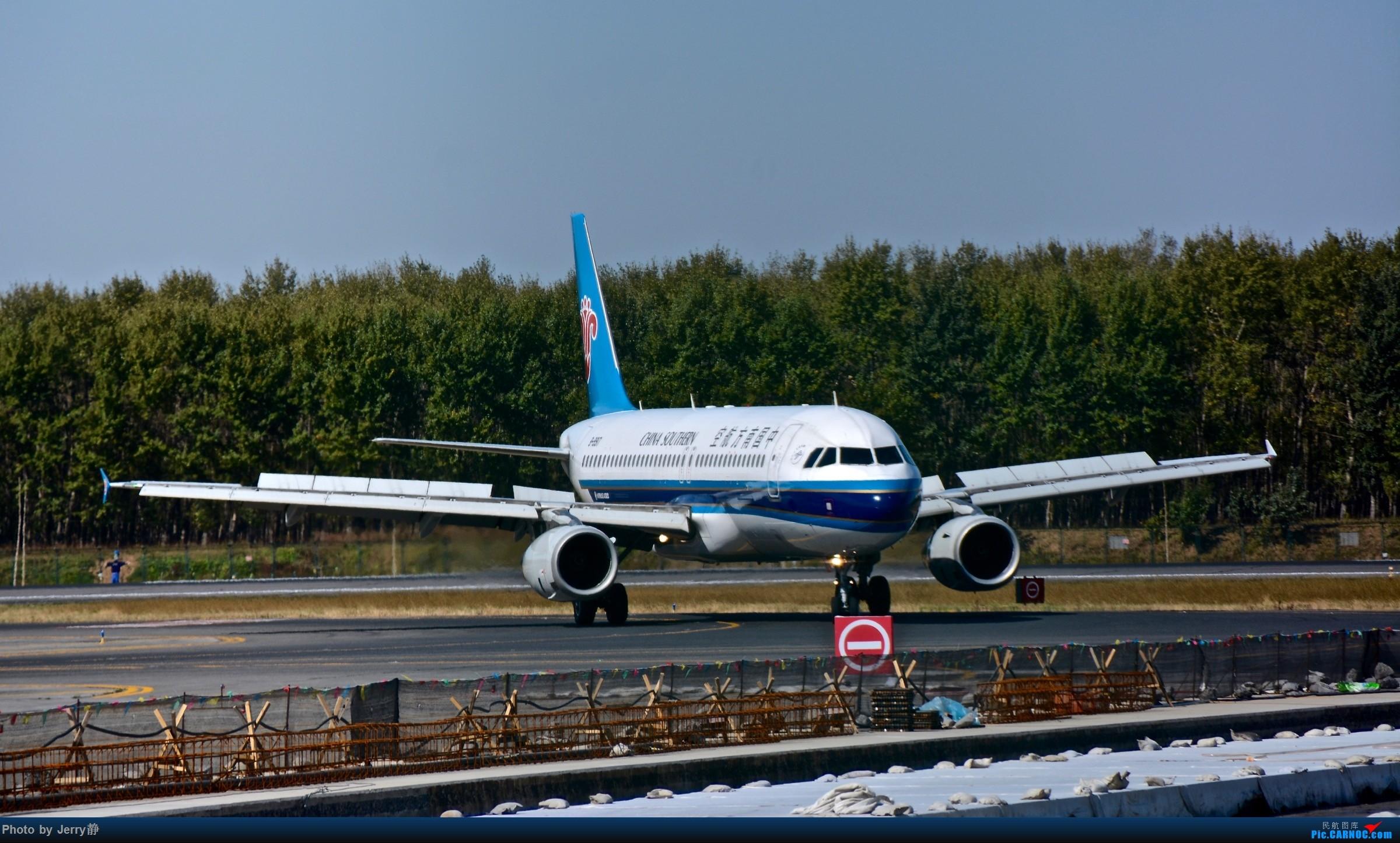 Re:[原创][SHE]沈阳桃仙机场,2017年国庆后拍机 AIRBUS A320-200 B-9917
