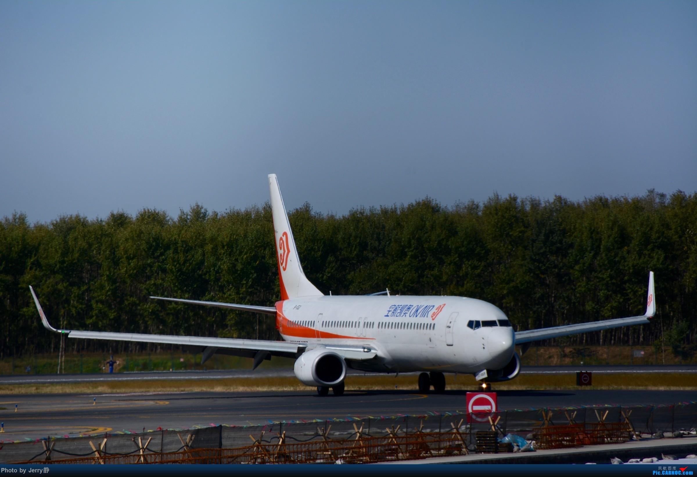Re:[原创][SHE]沈阳桃仙机场,2017年国庆后拍机 BOEING 737-900ER B-1521