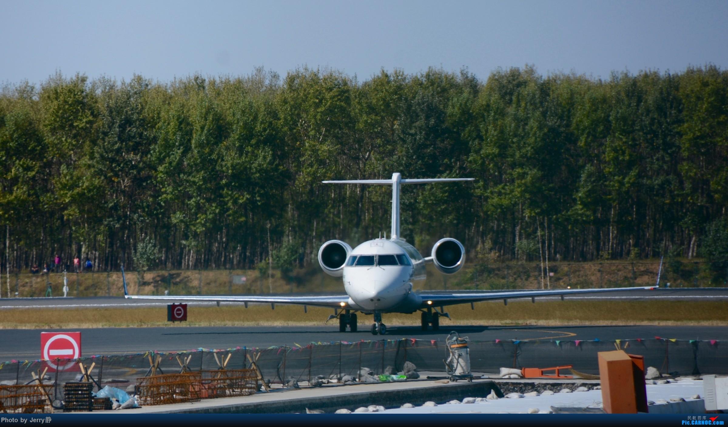 Re:[原创][SHE]沈阳桃仙机场,2017年国庆后拍机 CRJ-200 VQ-BMK 沈阳桃仙国际机场