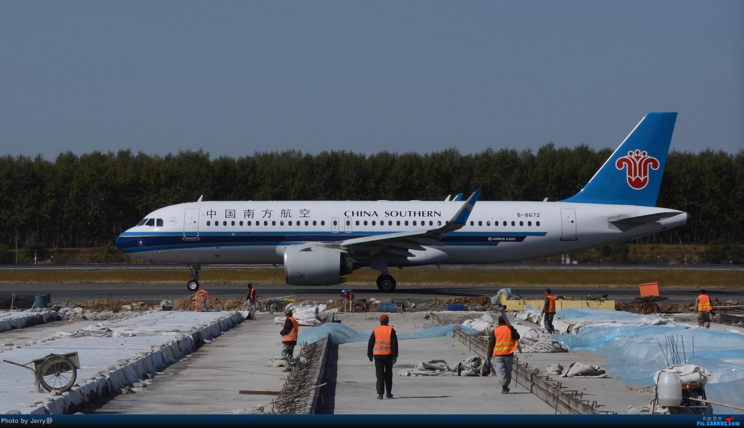 Re:[原创][SHE]沈阳桃仙机场,2017年国庆后拍机 AIRBUS A320NEO B-8672